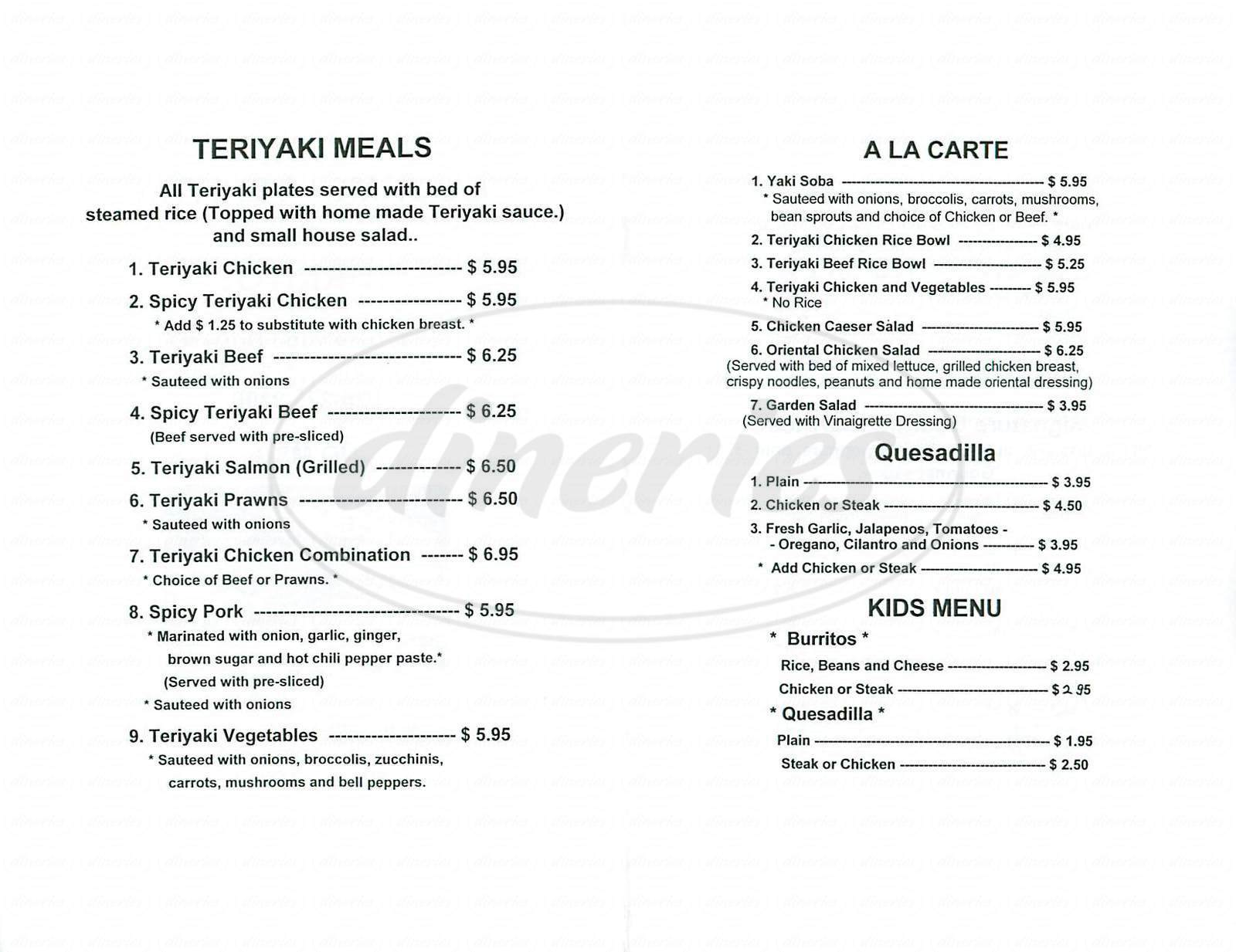 menu for Gourmet Teriyaki & Burritos