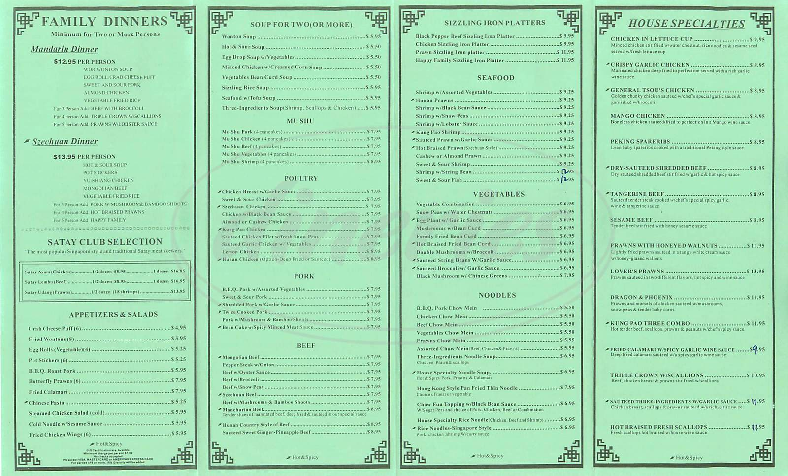 menu for Pleasant Asian Cuisine