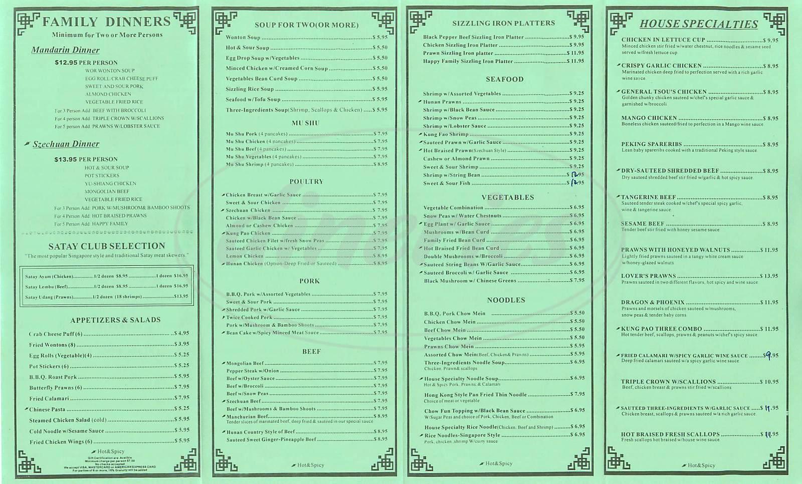 menu for Pleasant Asian Cuisine