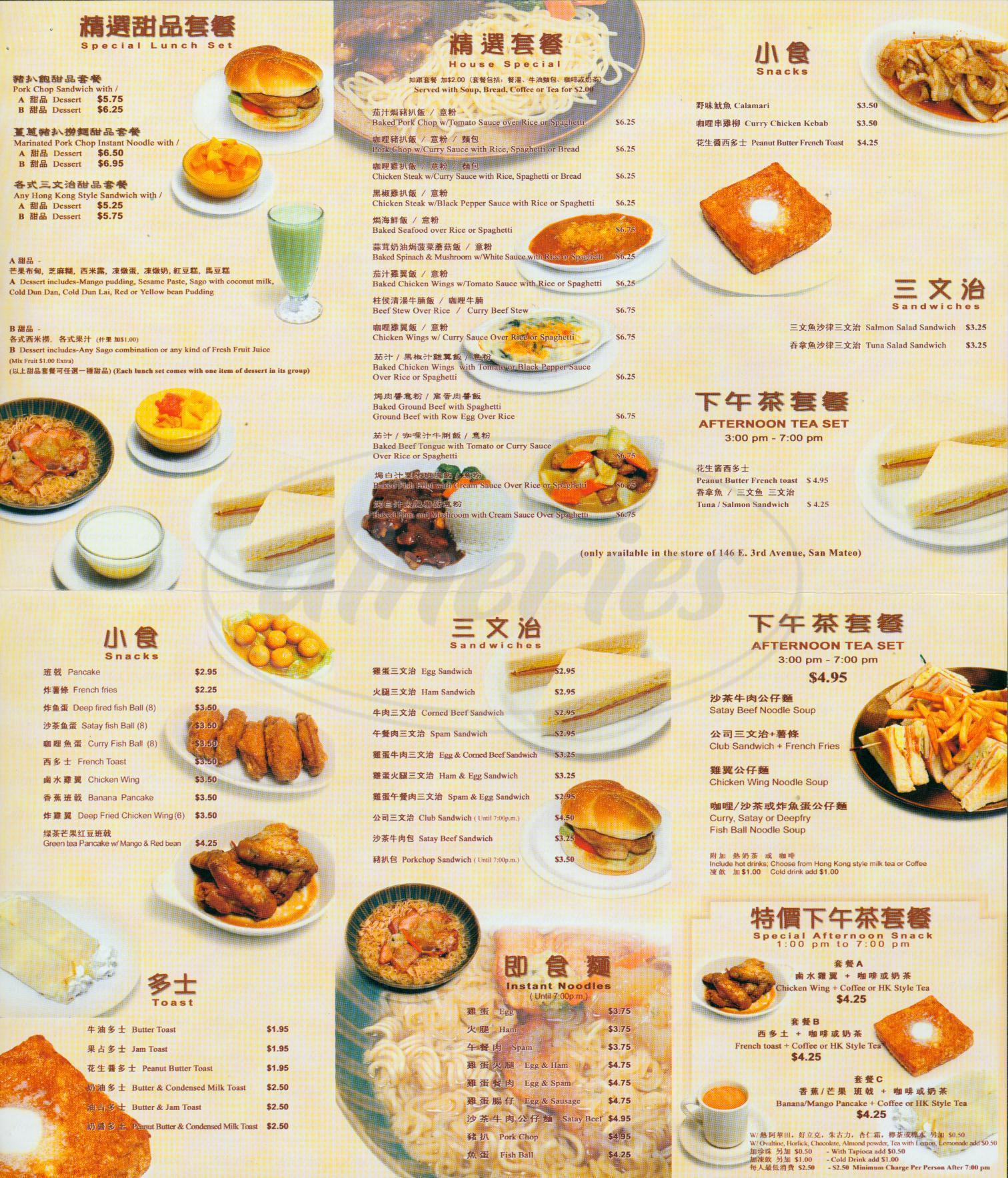 menu for Golden Island Café