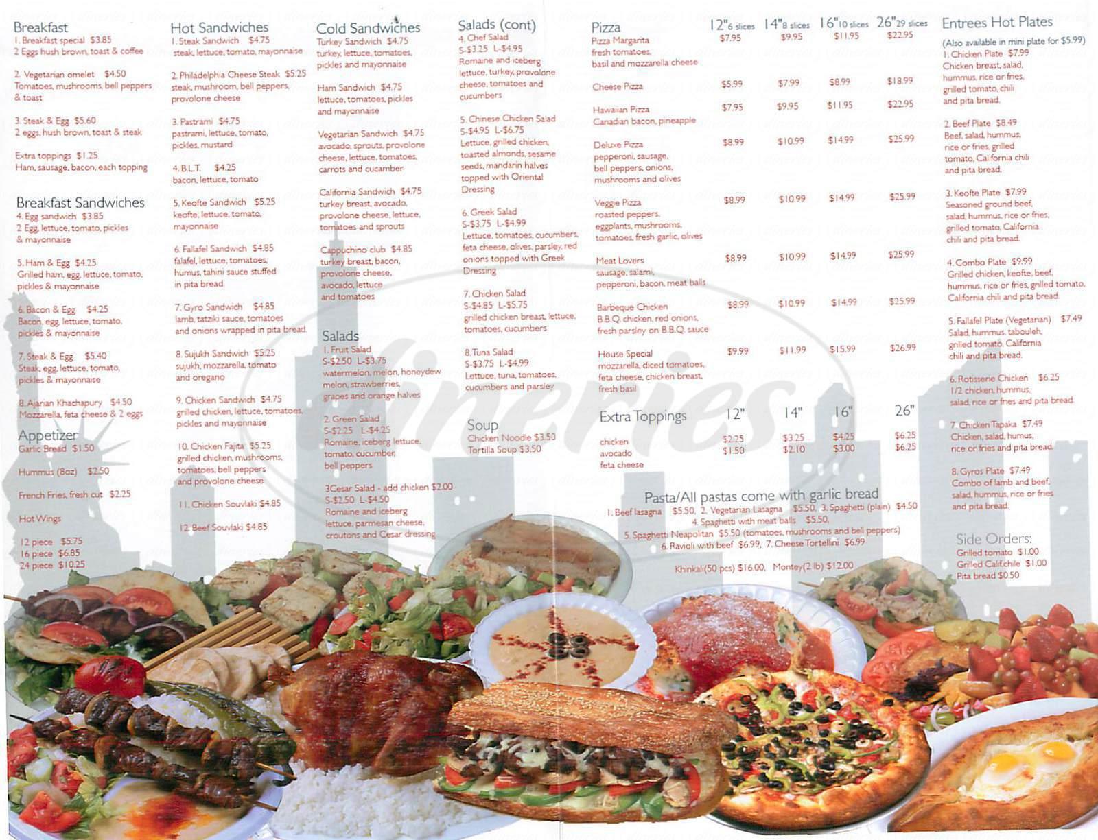 menu for New York Cafe