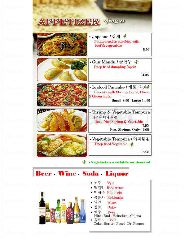 menu for So Kong Dong Tofu & BBQ