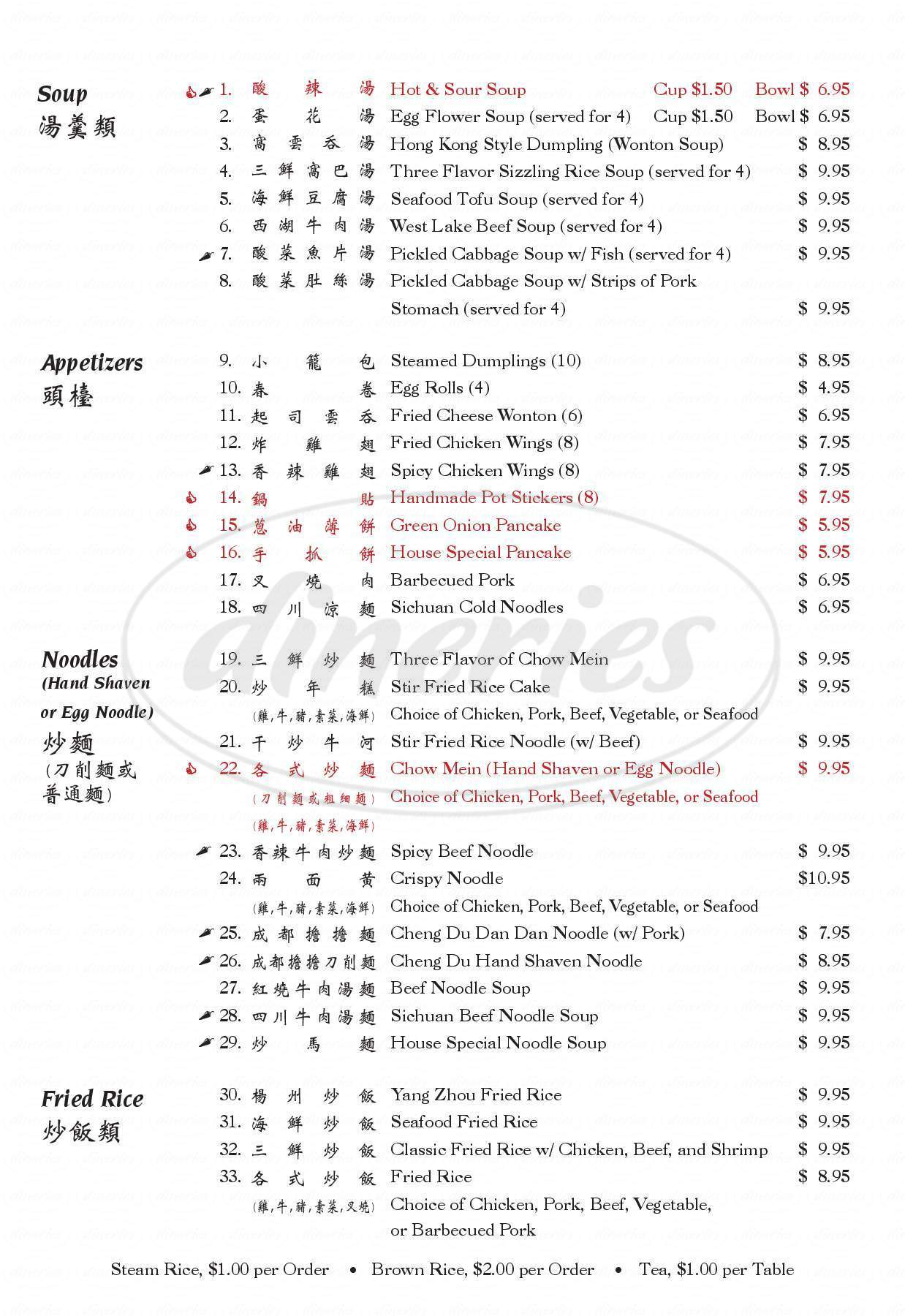 menu for Taste Of Sichuan