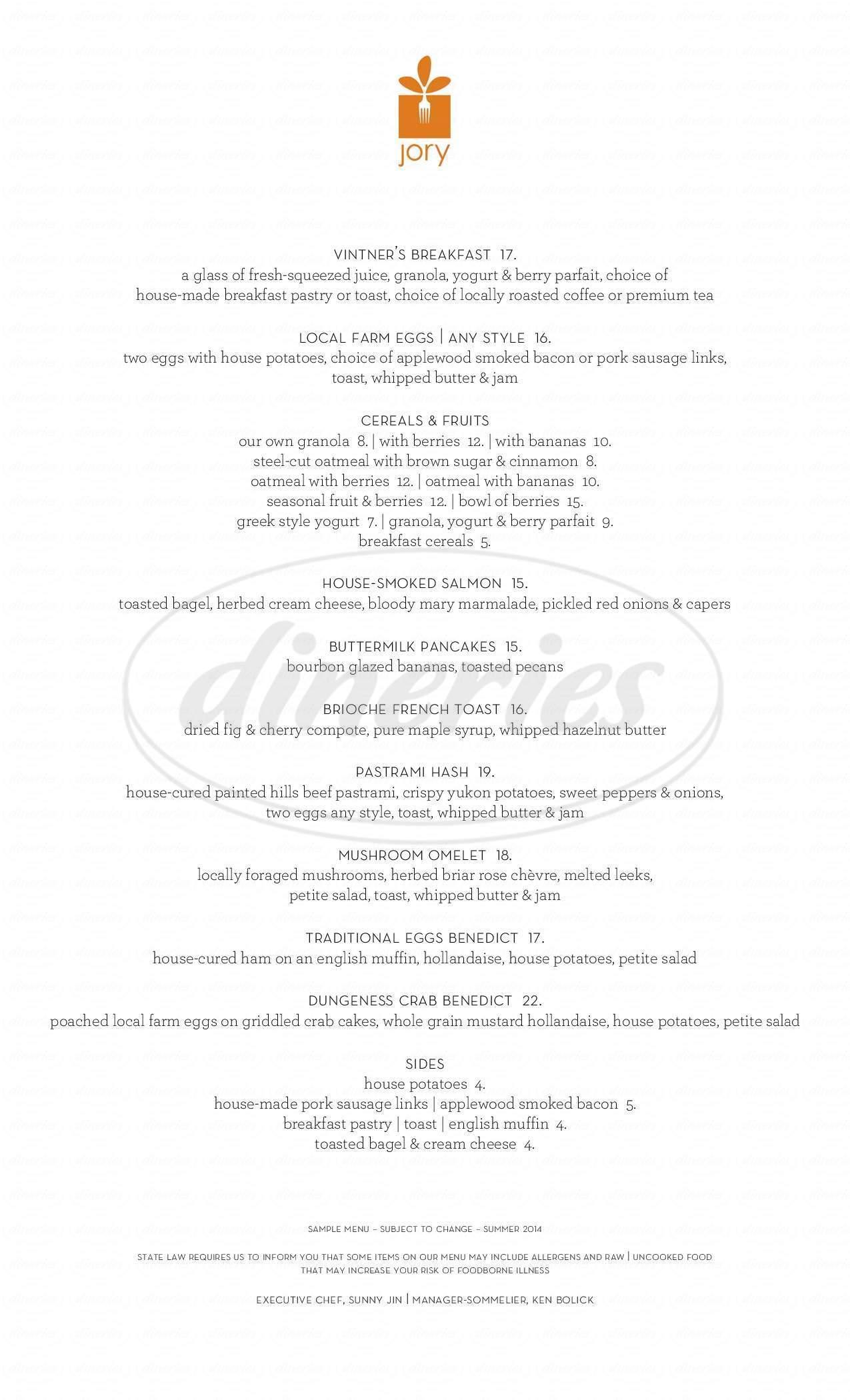 menu for JORY