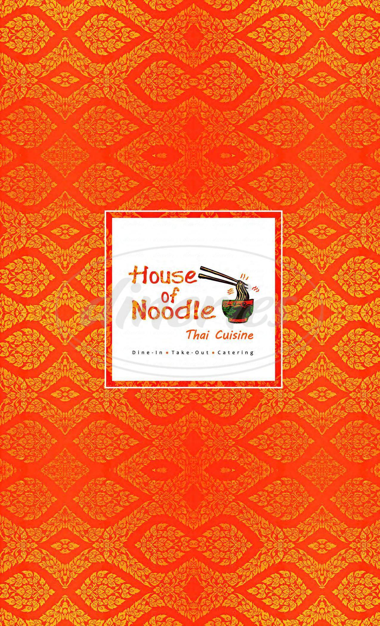 menu for House of Noodle