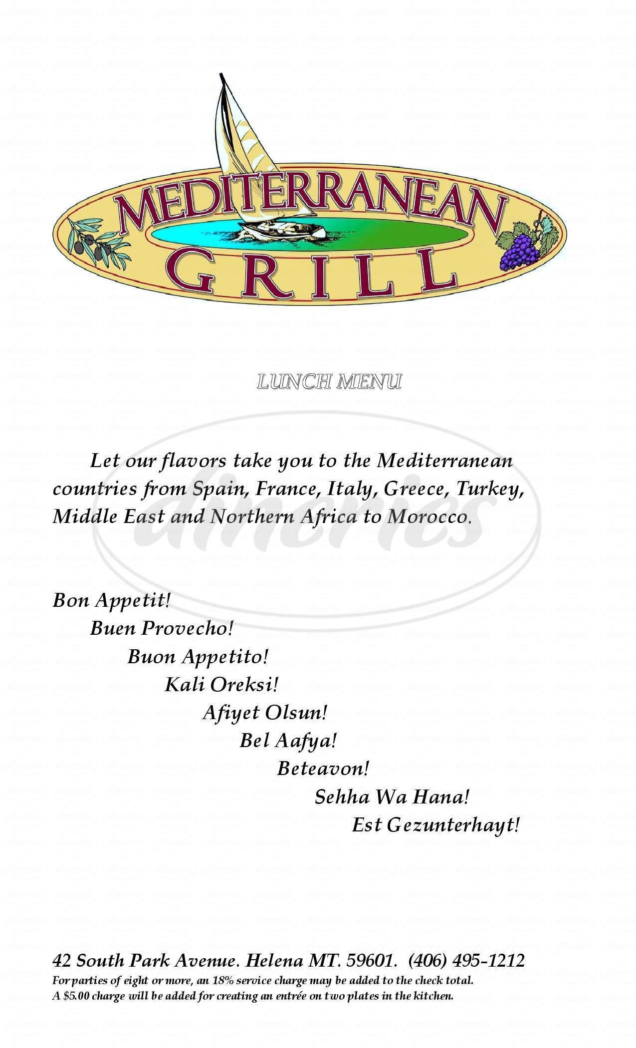 menu for Mediterranean Grill