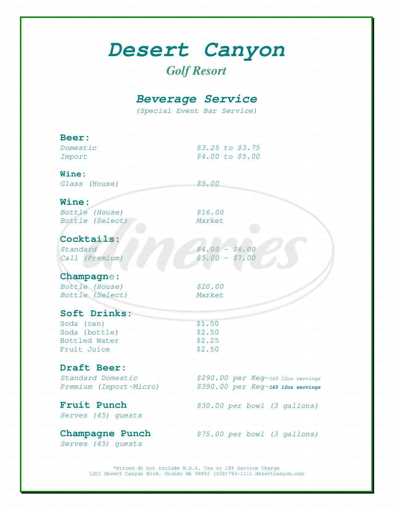 menu for Oasis Mesquite Grill & Bar At Desert Canyon