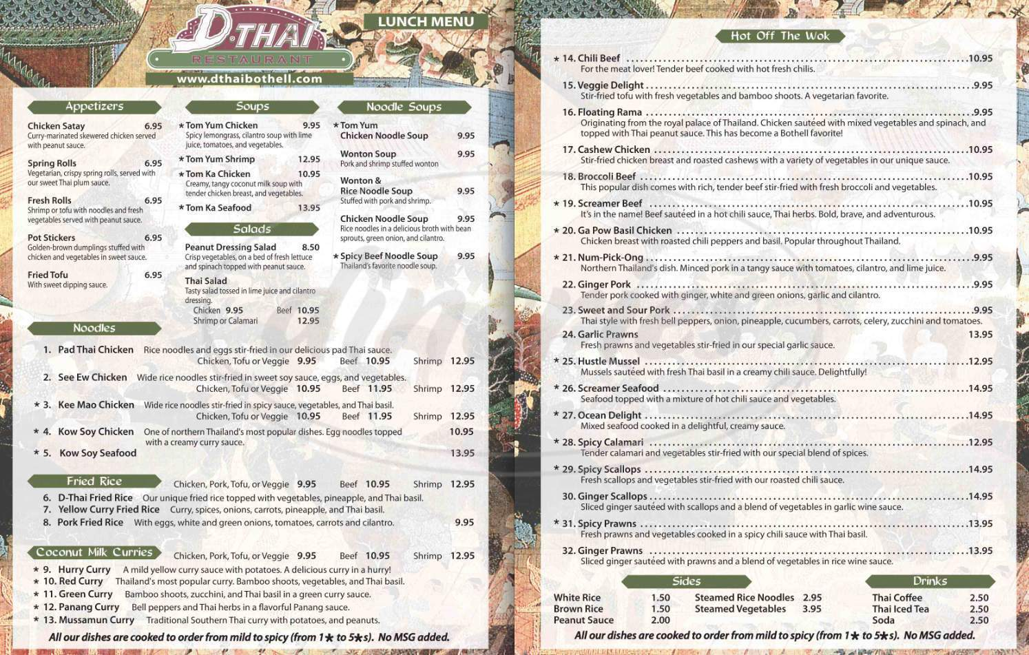 menu for D-Thai Restaurant