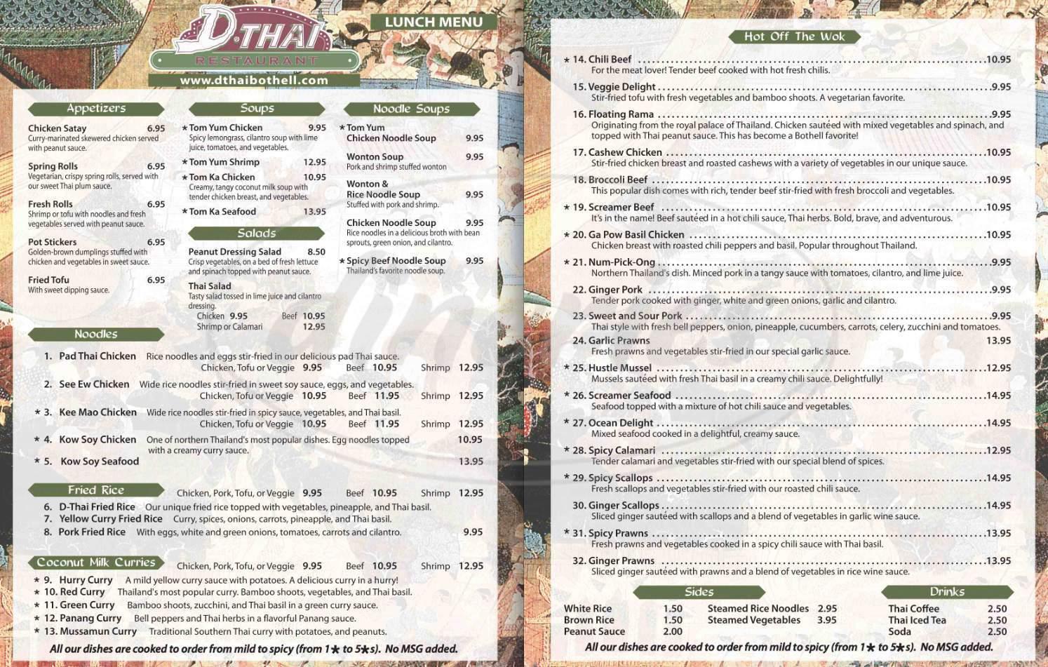 menu for D-Thai Restaurant