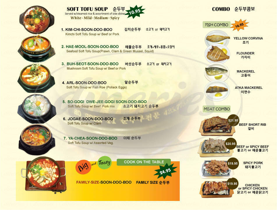 menu for Hosoonyi Korean Restaurant