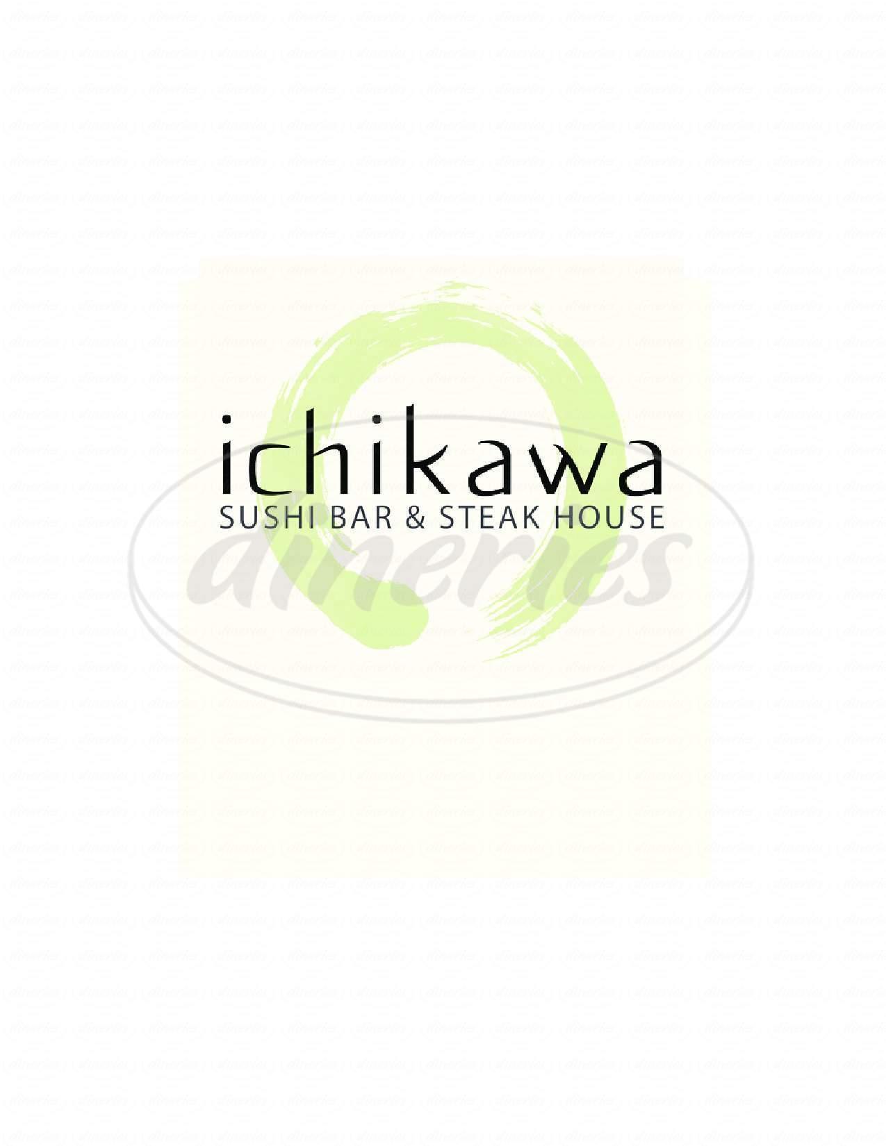 menu for Ichikawa Japanese Cuisine