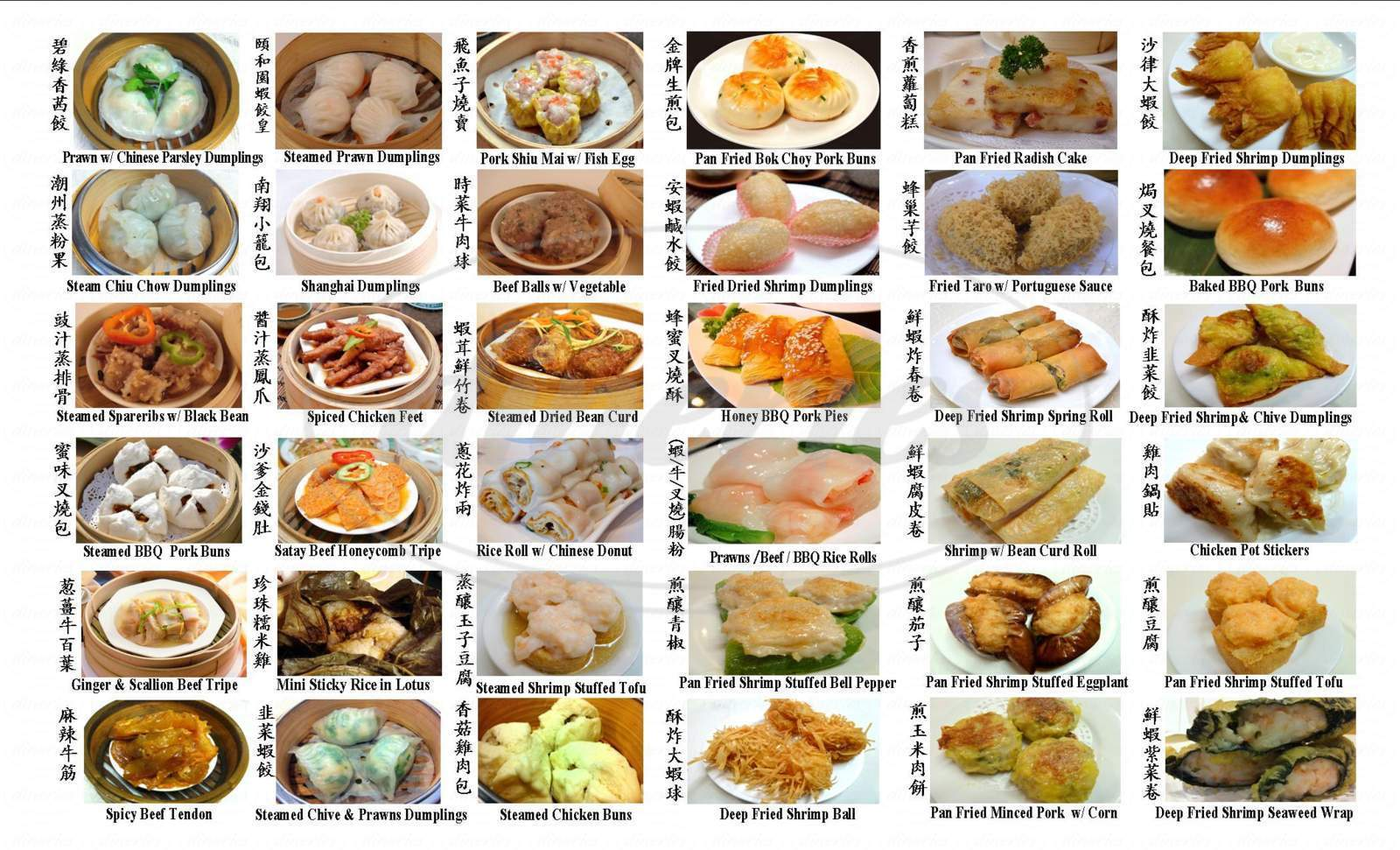 menu for Imperial Garden Seafood Restaurant