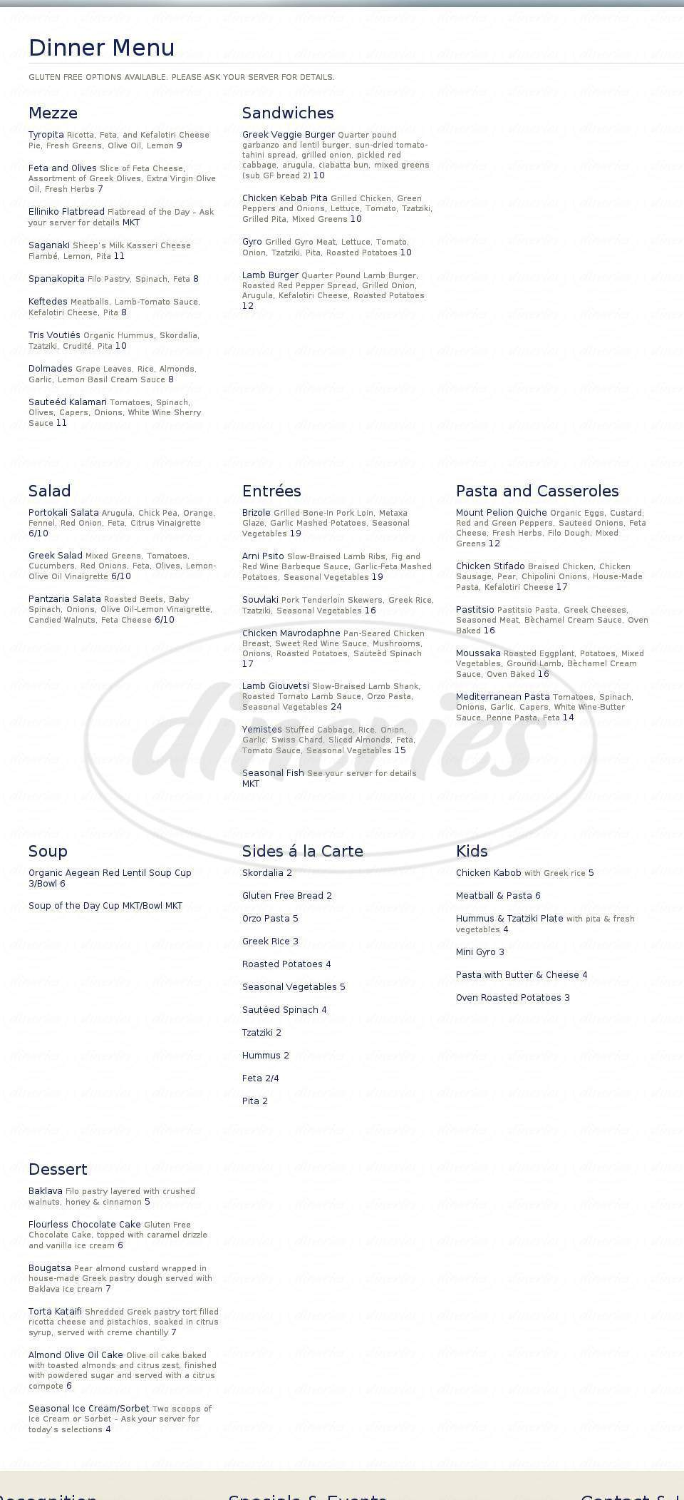 menu for AXIOS Estiatorio