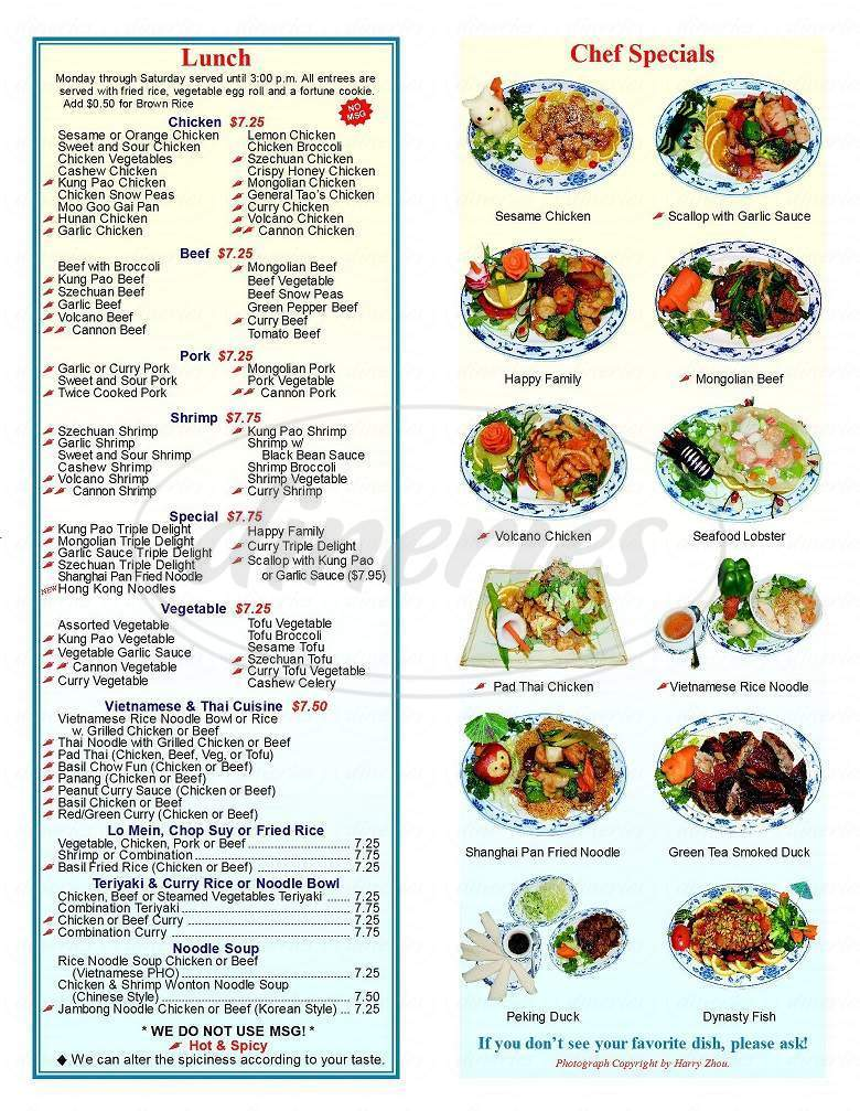 menu for Shanghai Kitchen