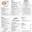 Sol Pizzeria thumbnail menu