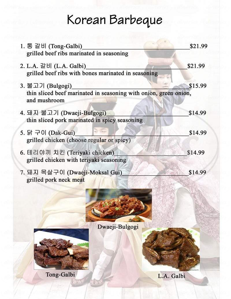 menu for Tong Tong