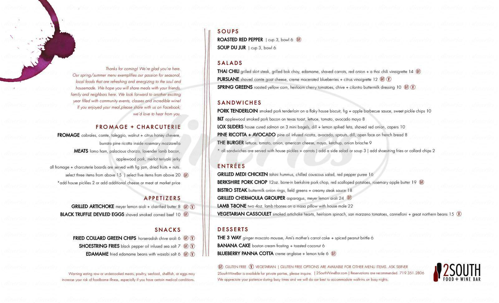 menu for 2 South Food and Wine Bar