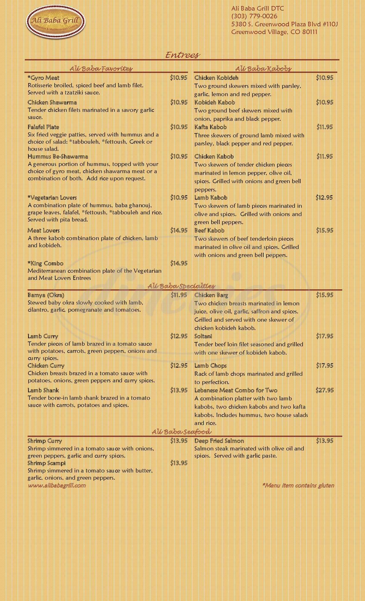 menu for Ali Baba Grill