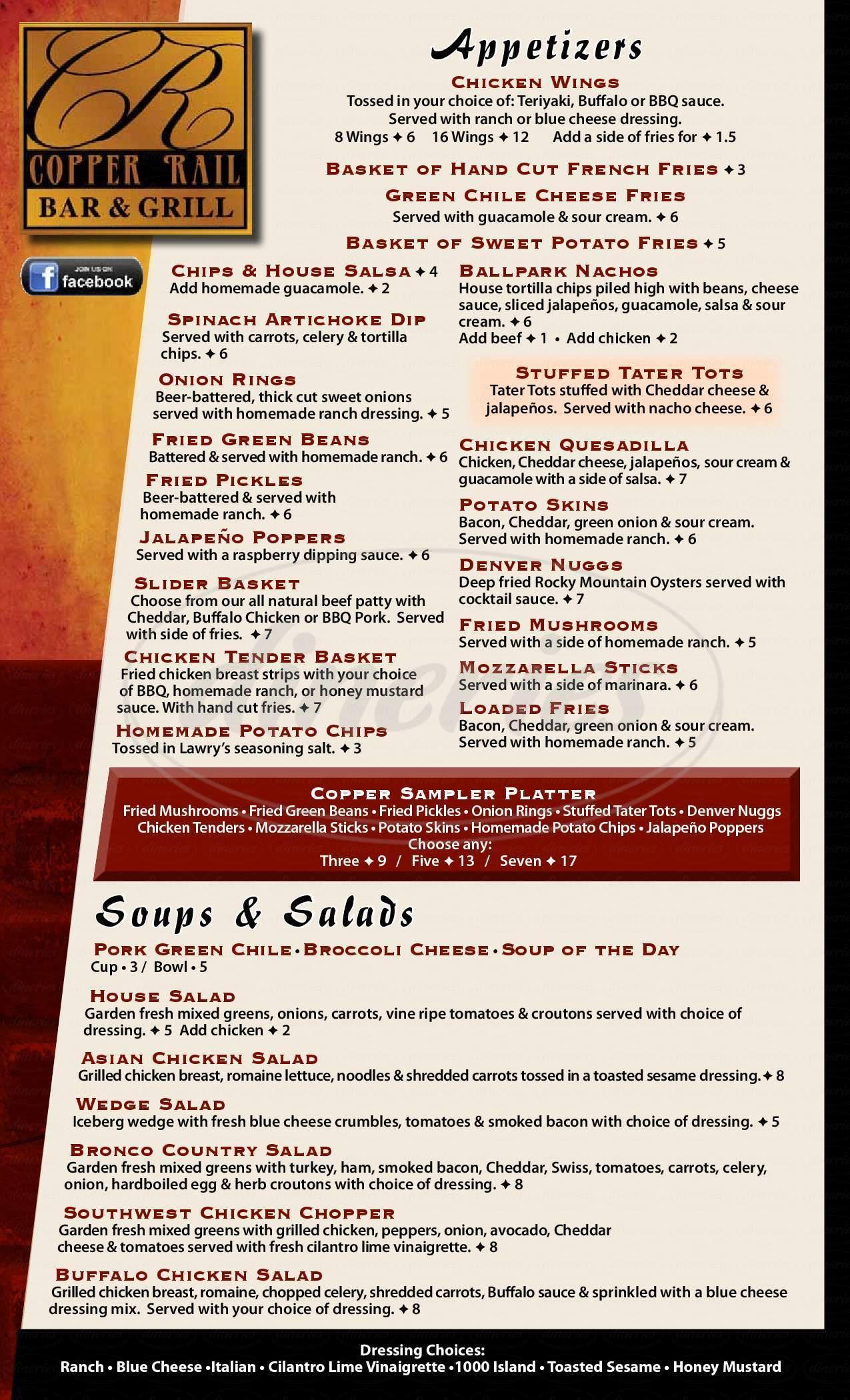menu for Copper Rail Bar & Grill