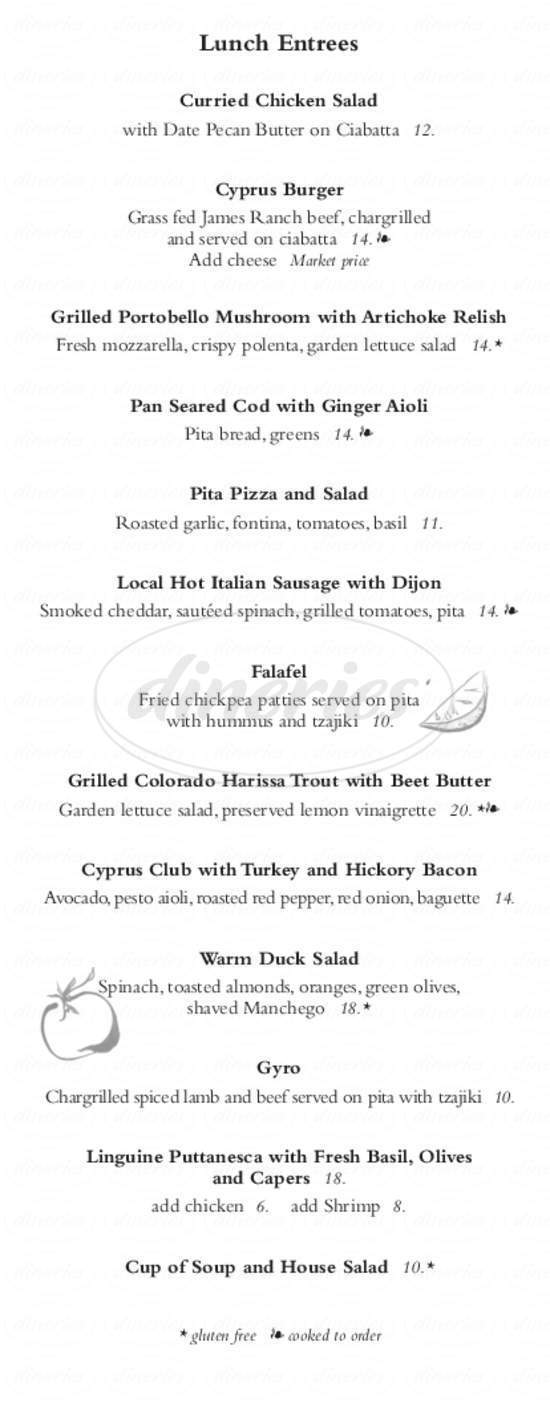 menu for Cyprus Cafe