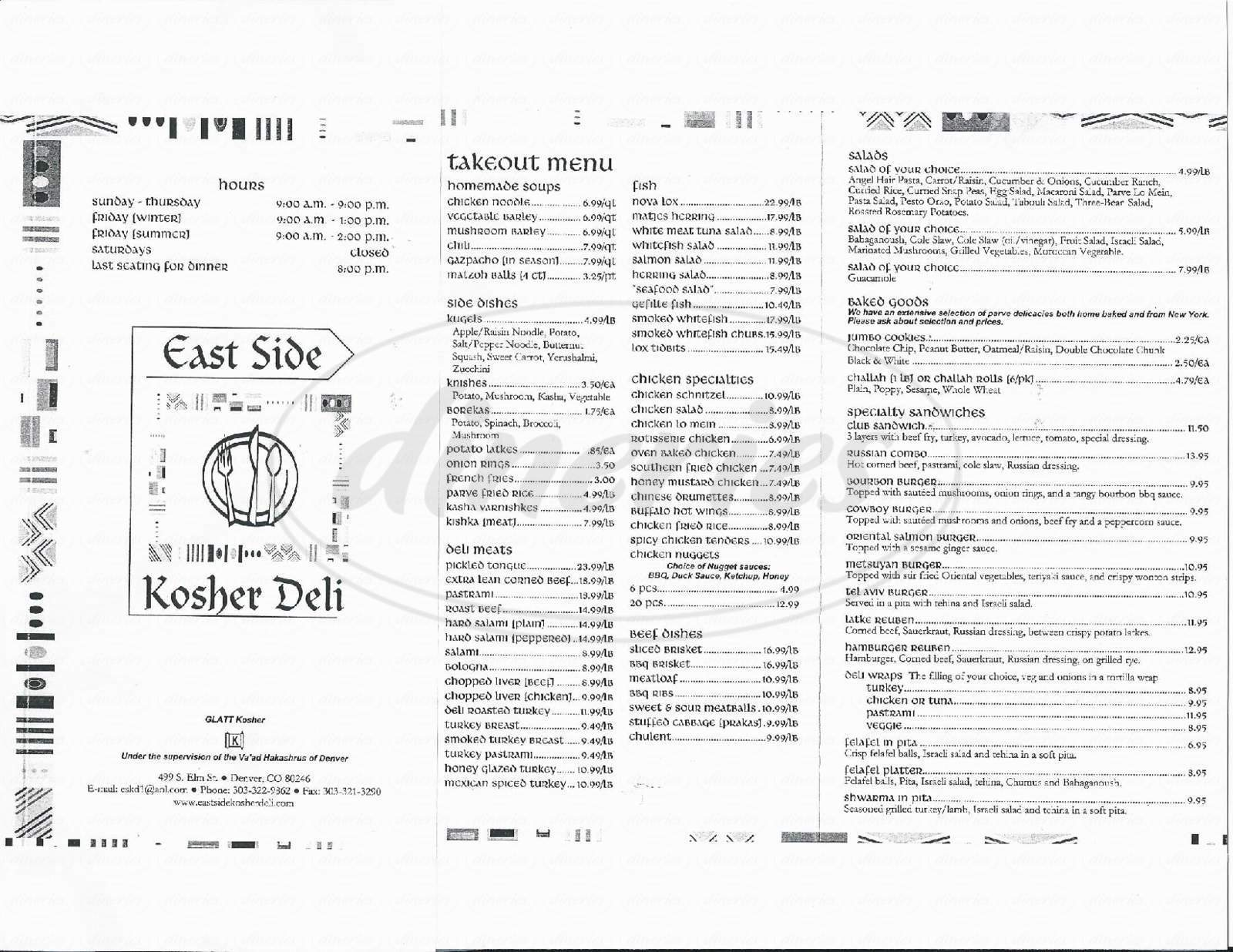 menu for East Side Kosher Deli
