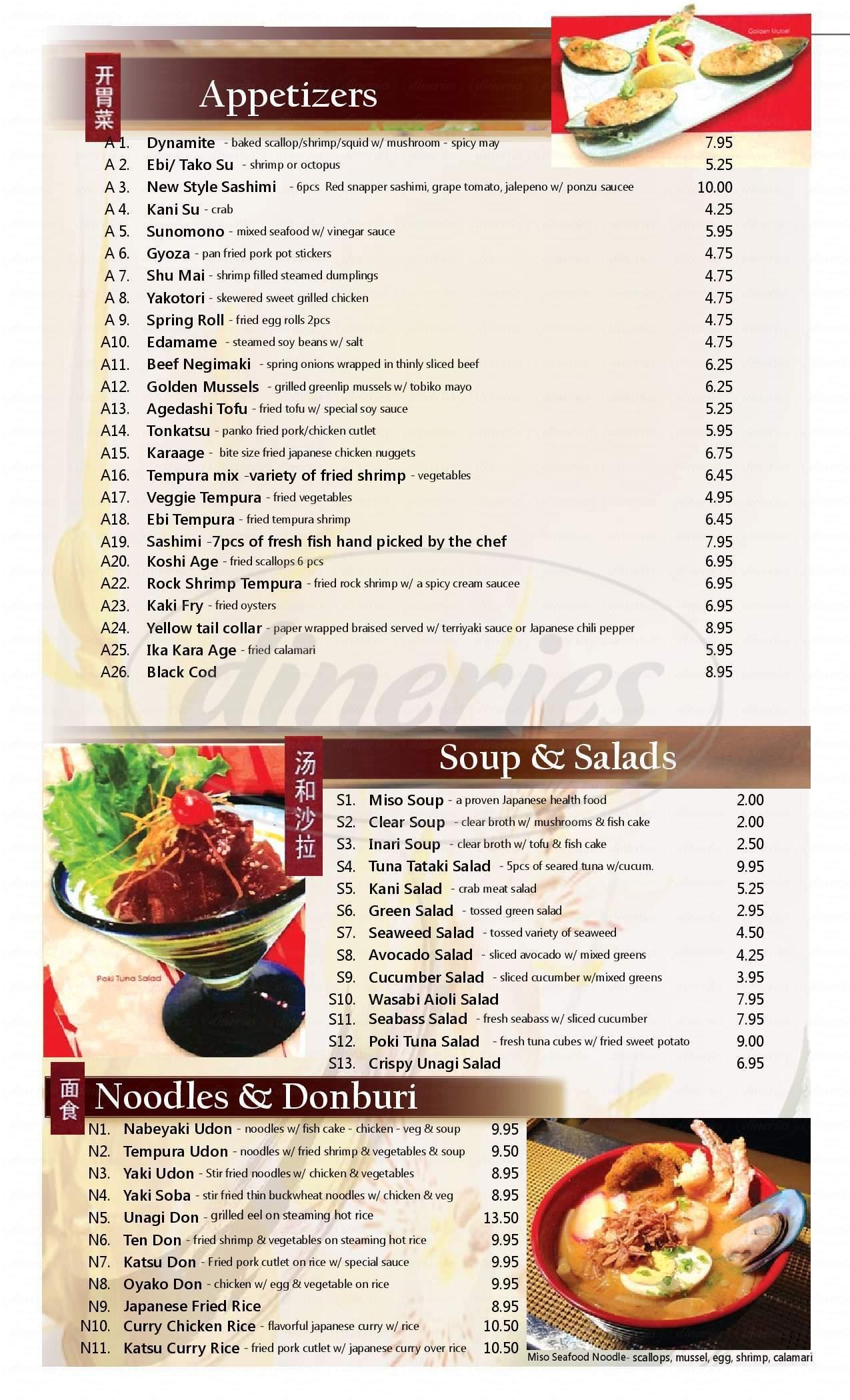 menu for Fontana Sushi