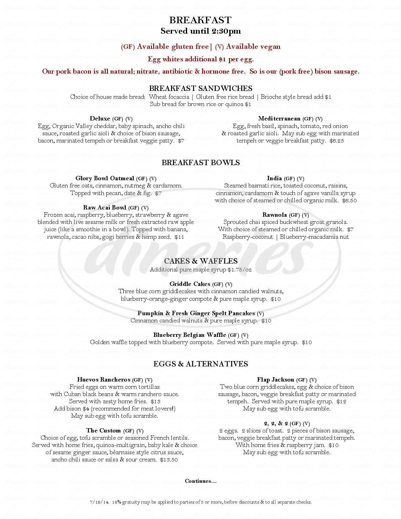 menu for Lotus Cafe