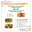 Teton Thai Plate thumbnail menu