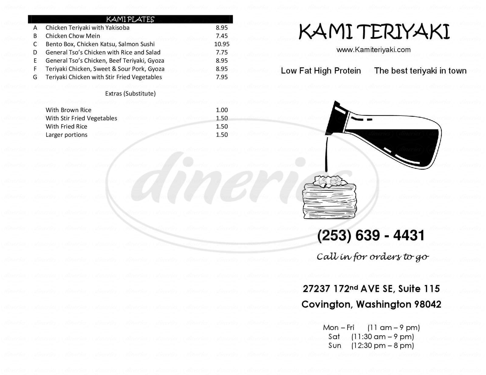menu for Kami Teriyaki