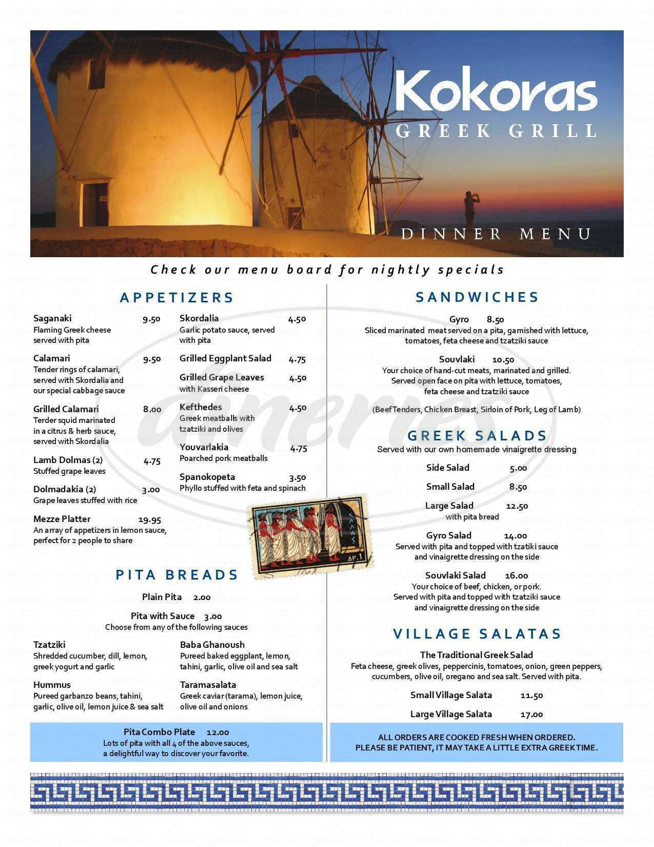 menu for Kokoras Greek Grill