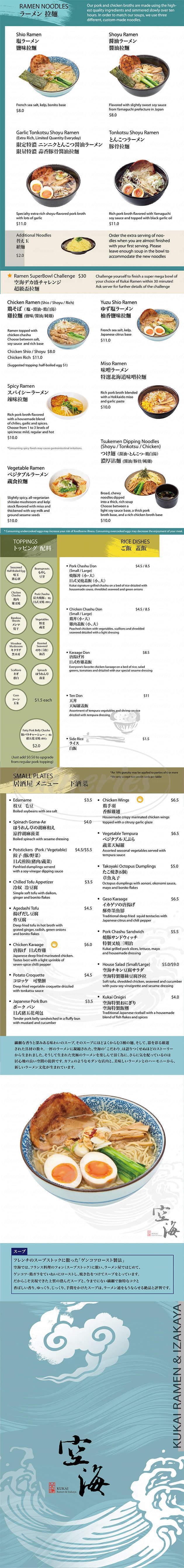 menu for Kukai Ramen & Izakaya
