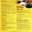 La Corona menu thumbnail