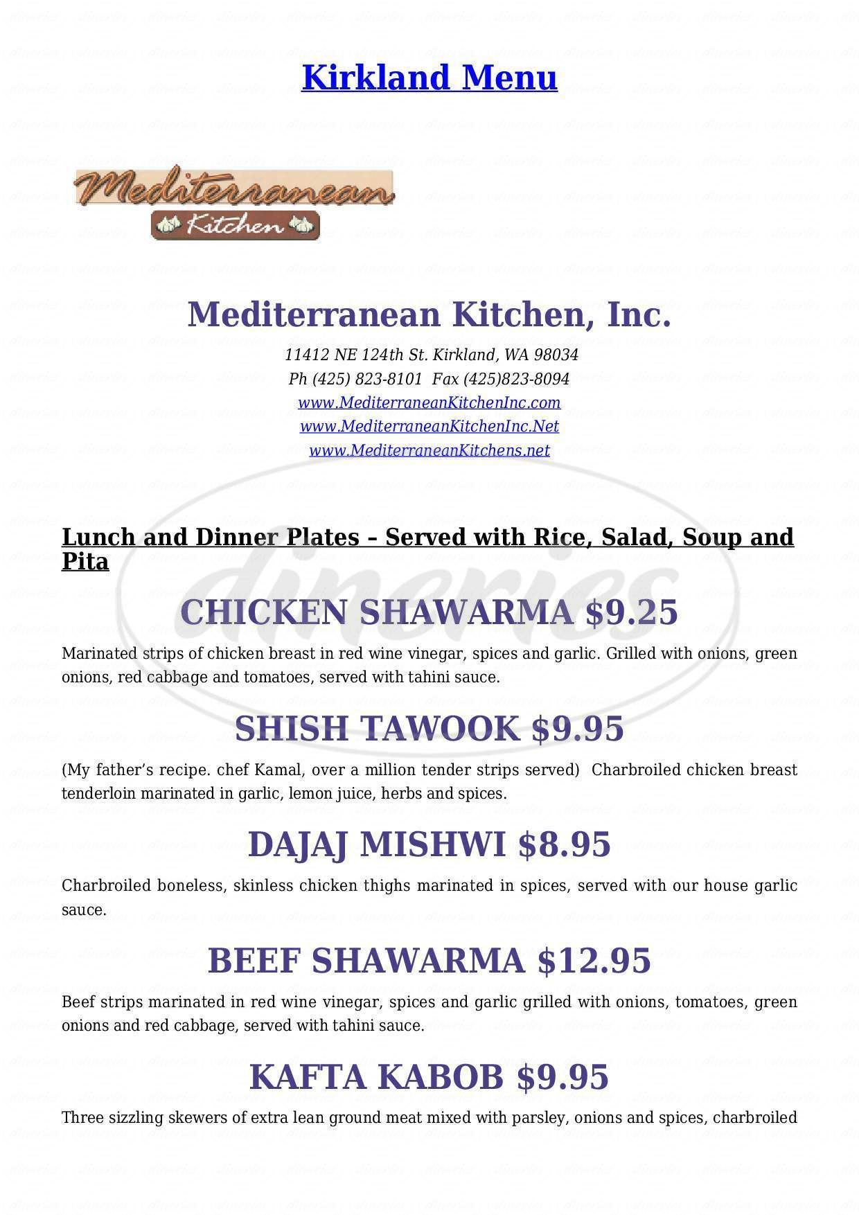 menu for Mediterranean Kitchen