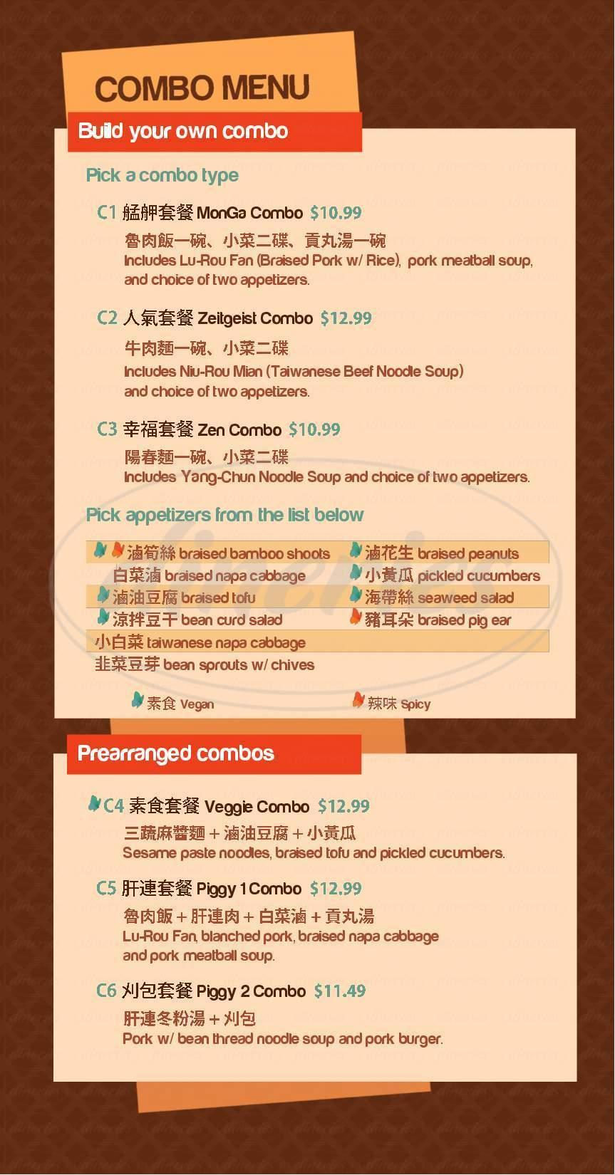 menu for MonGa Café