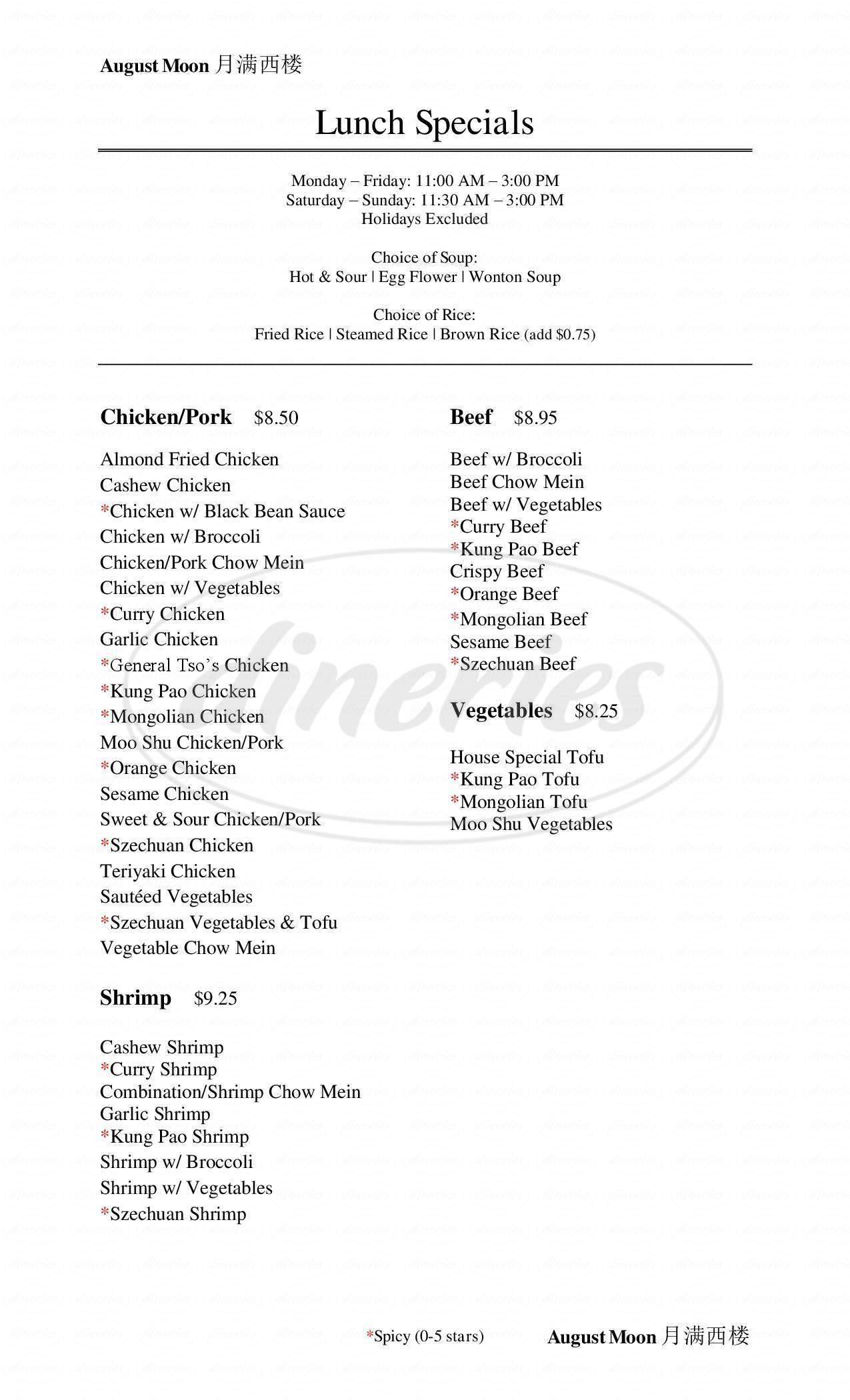 menu for August Moon Chinese Restaurant