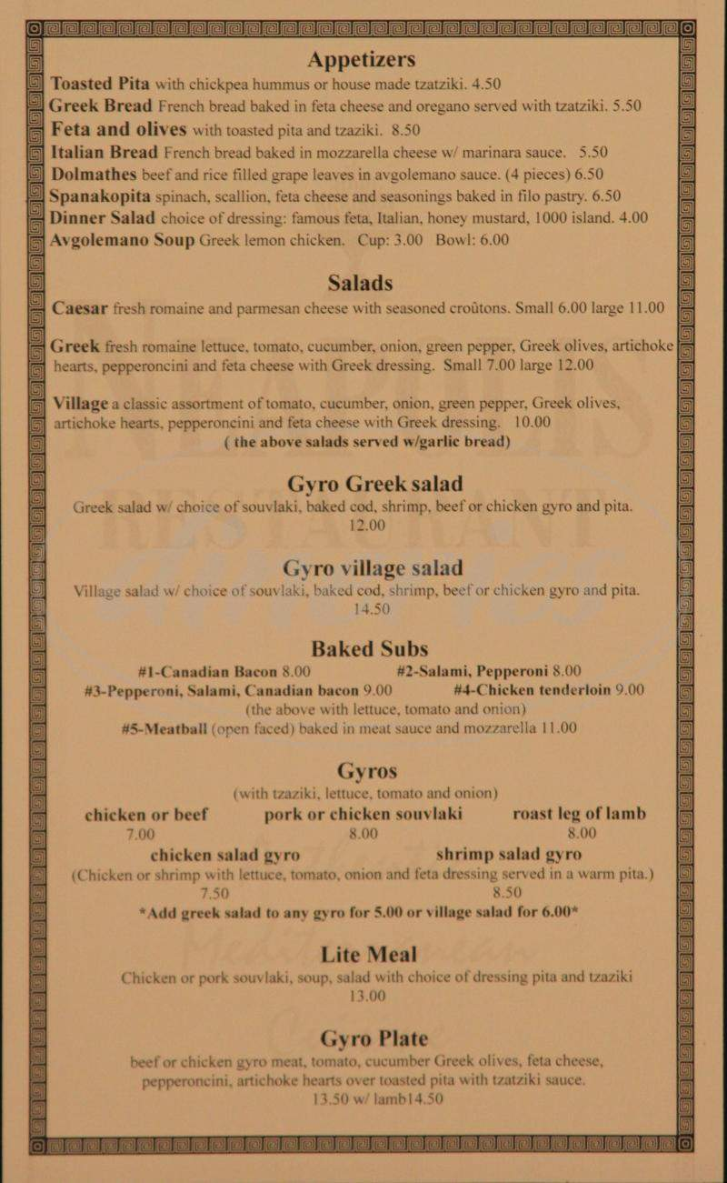 menu for Neapolis Restaurant
