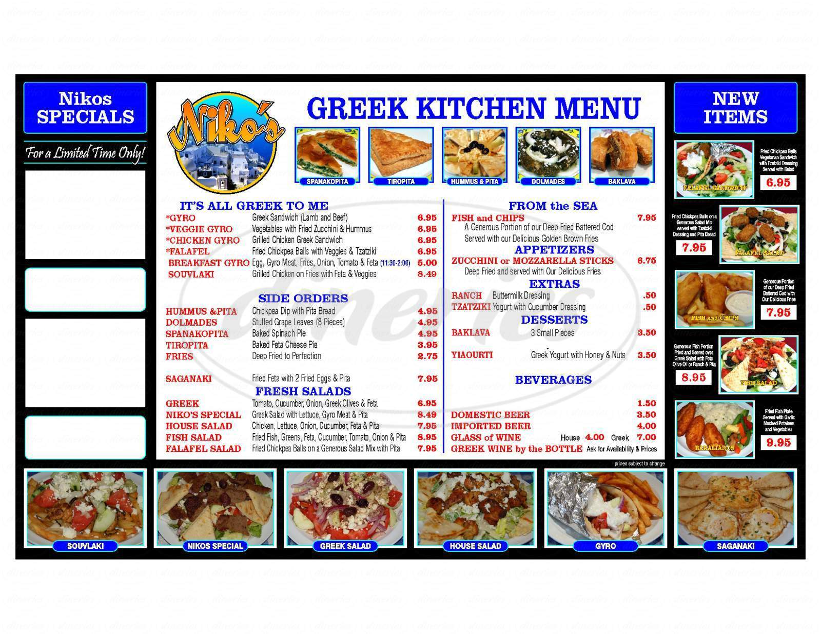 Big menu for Nikos Greek Kitchen, Reno