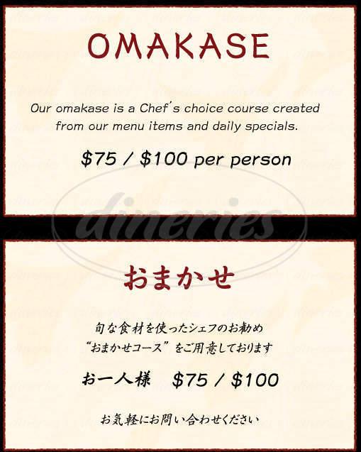 menu for Raku