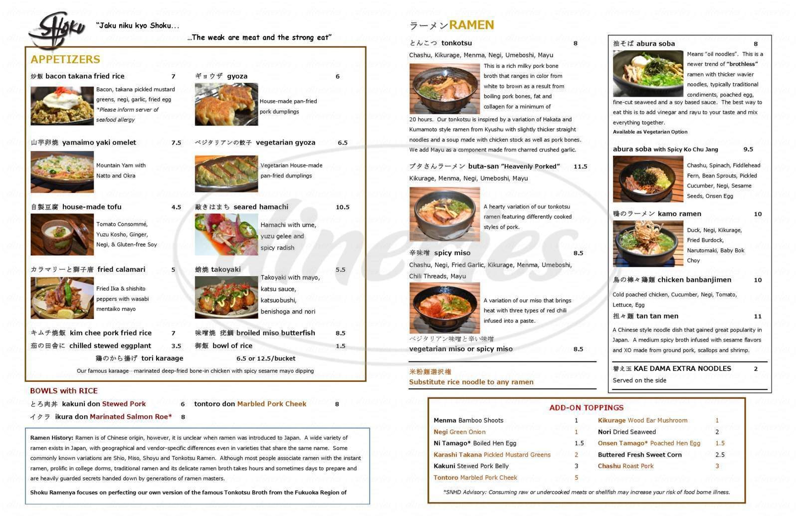 menu for Shoku Ramen