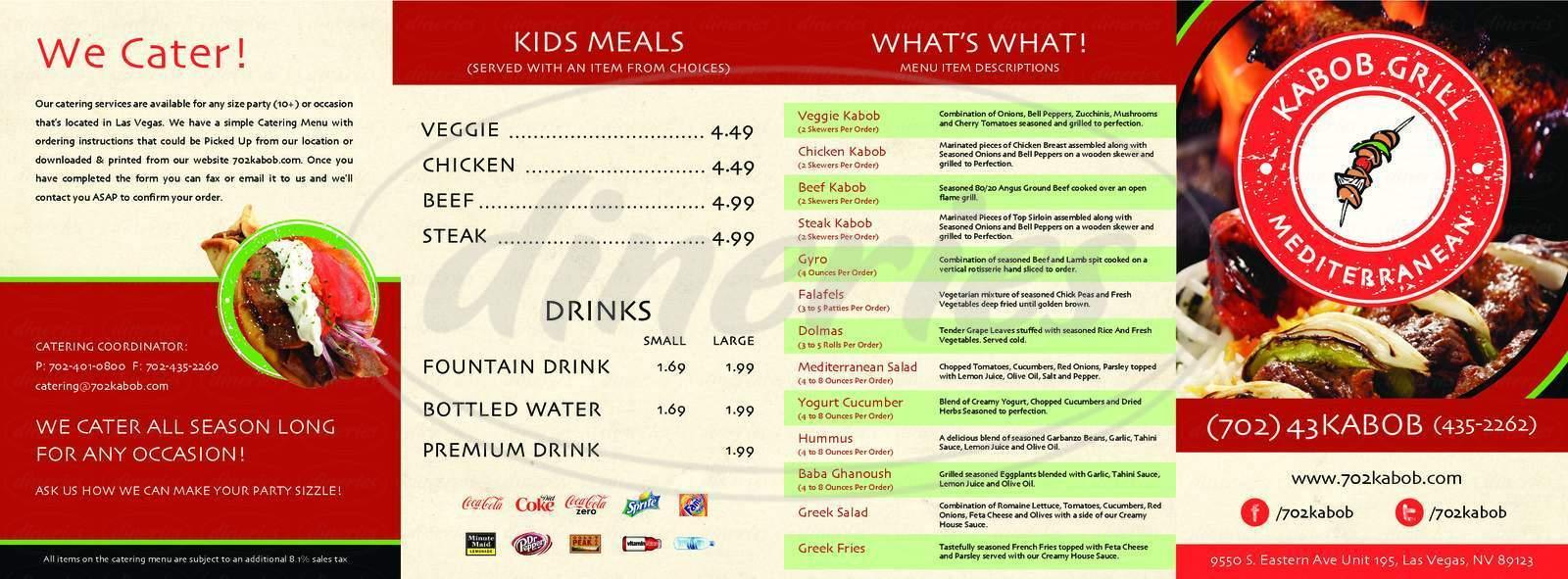 menu for Kabob Grill