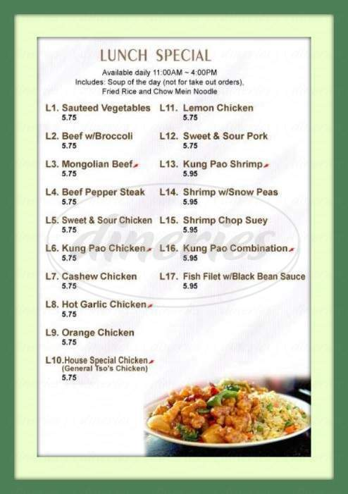 menu for China Gourmet