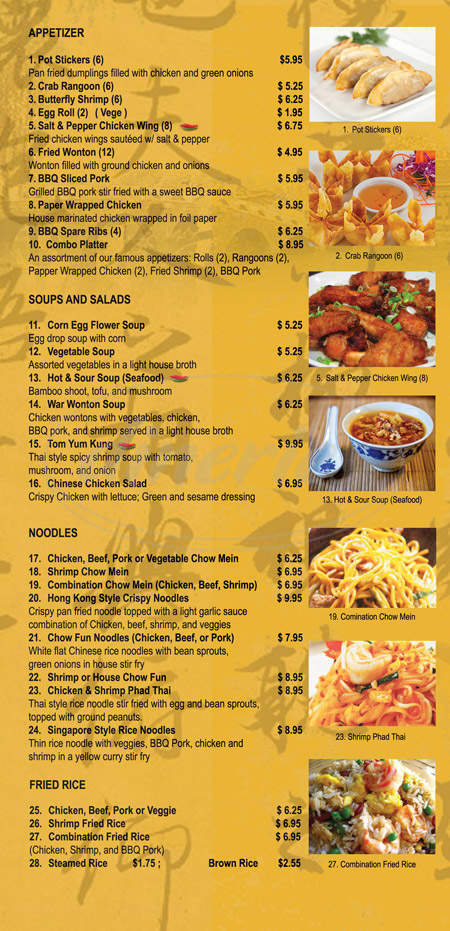 menu for China Wan Wan