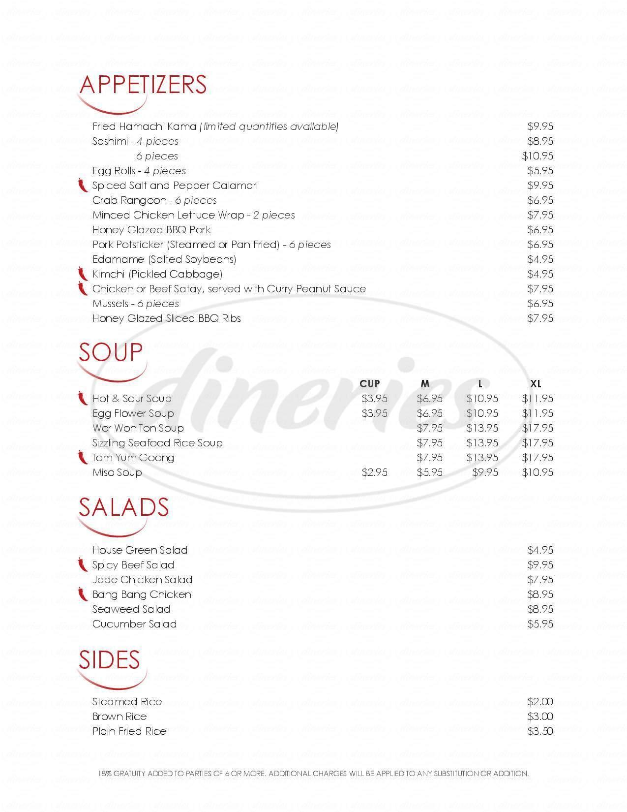 menu for Rim