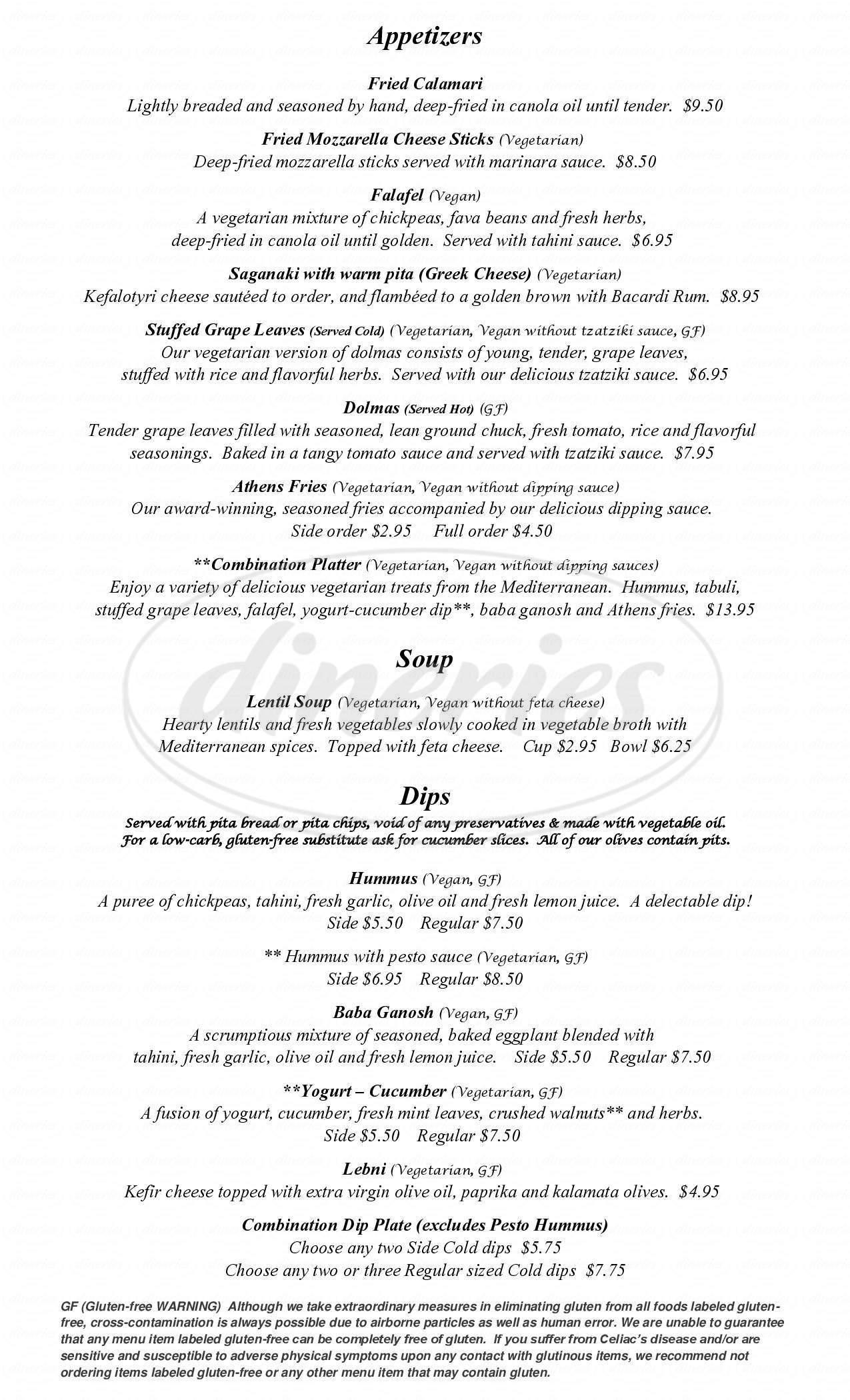menu for Paymon's Mediterranean Cafe & Hookah Lounge