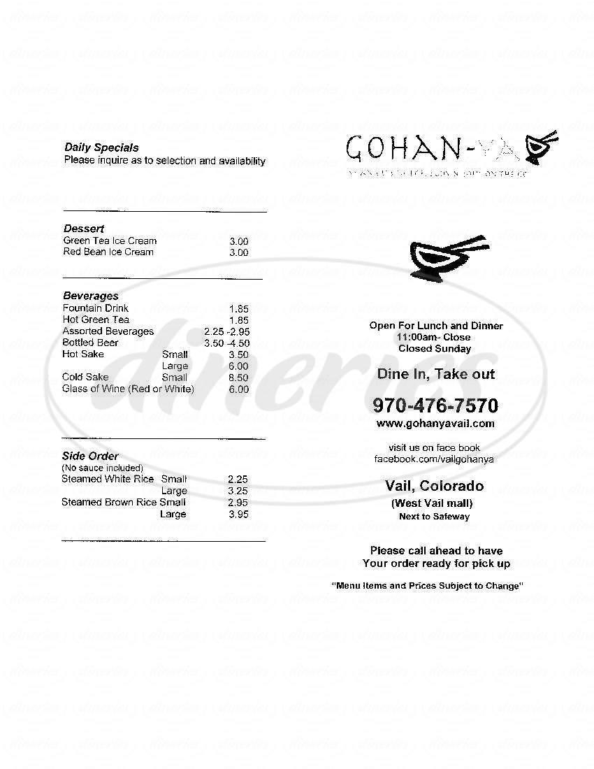 menu for Gohan-ya