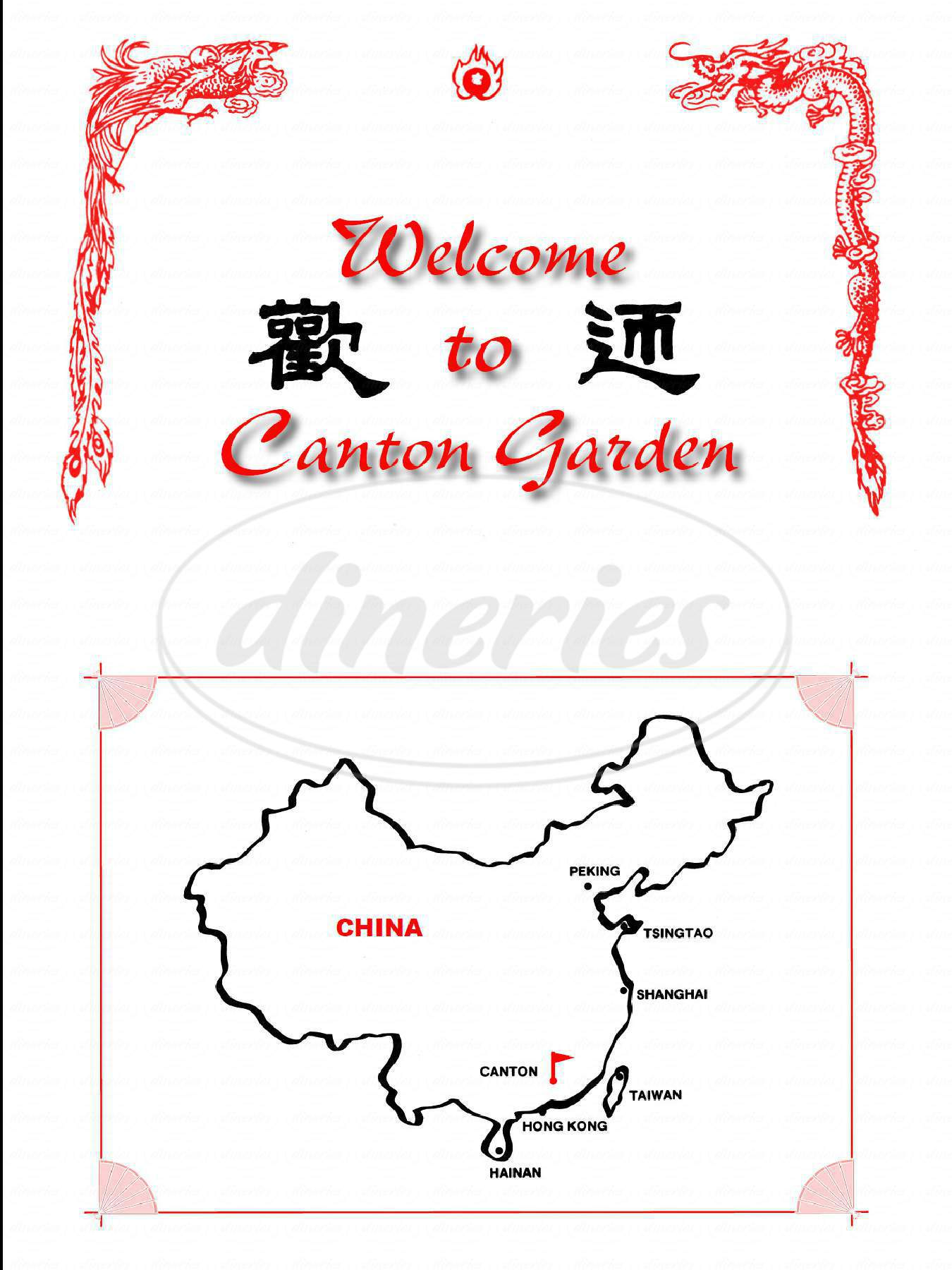 menu for Canton Garden Restaurant