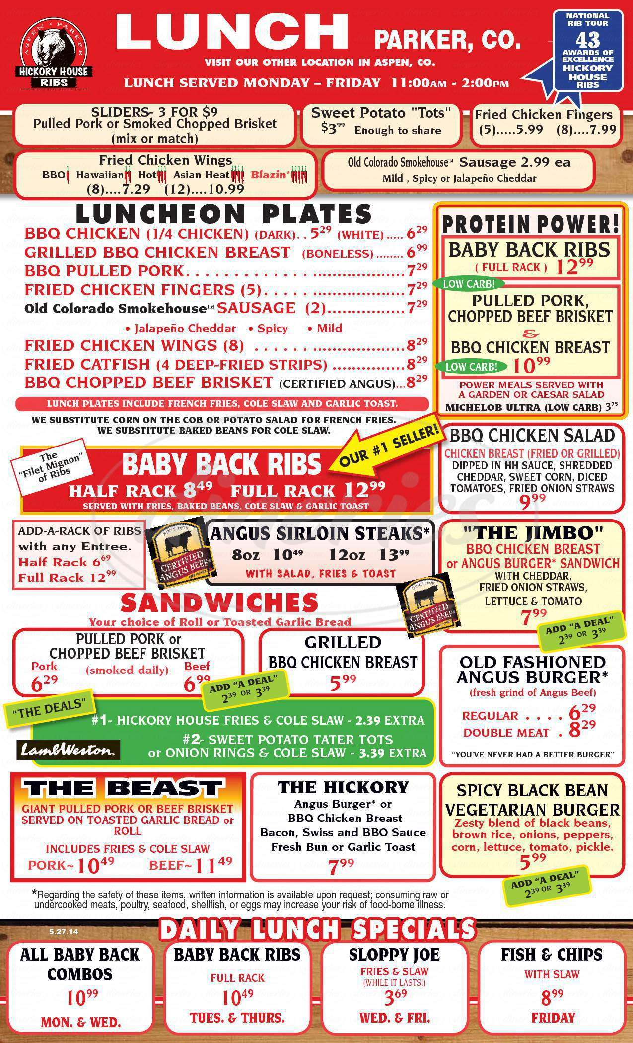 menu for Hickory House Ribs