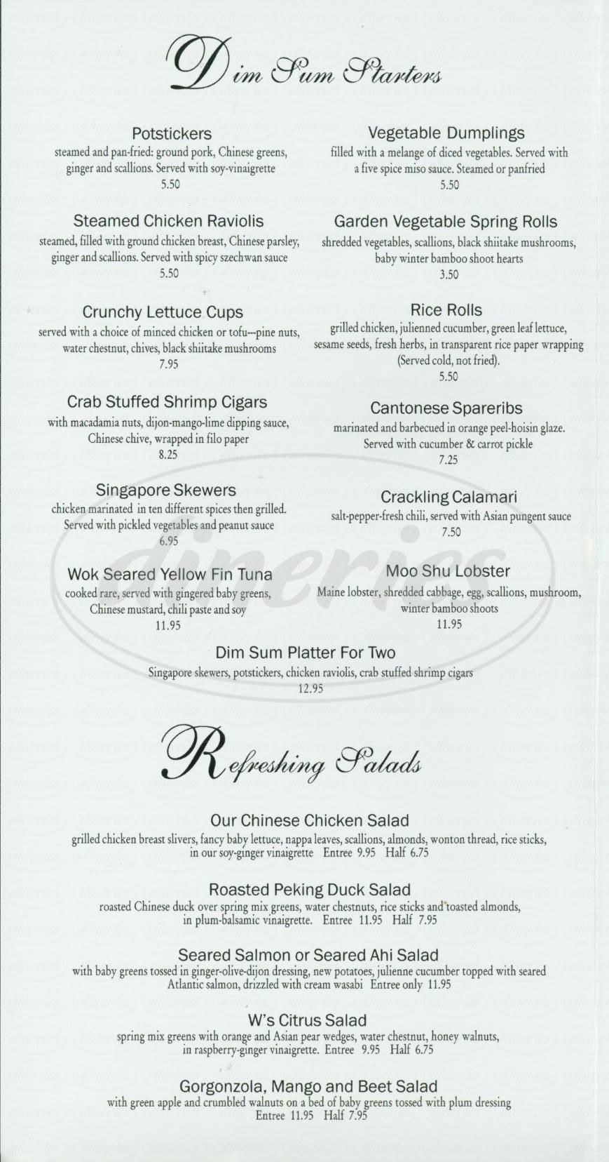 menu for Ws China Bistro