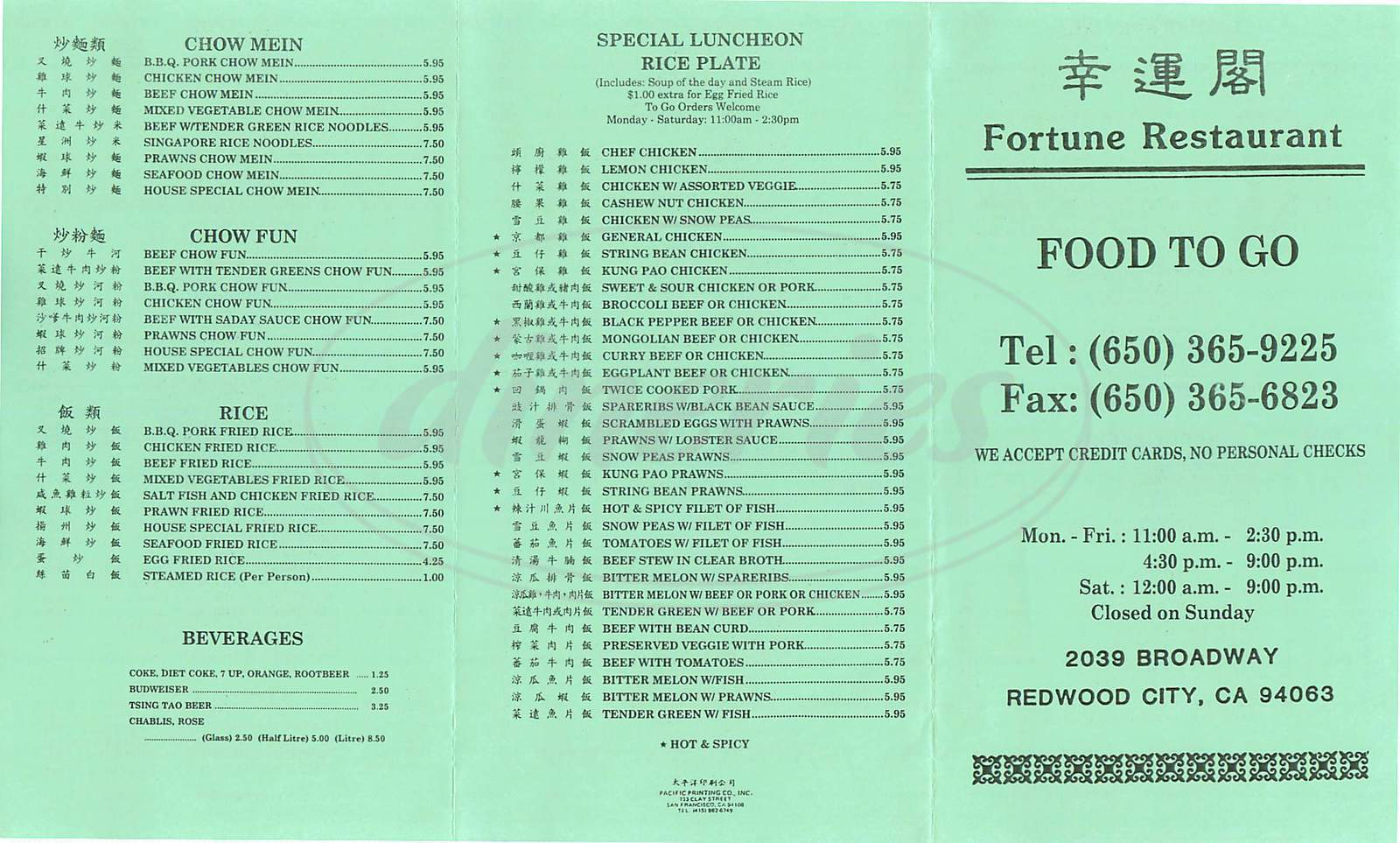 menu for Fortune Restaurant