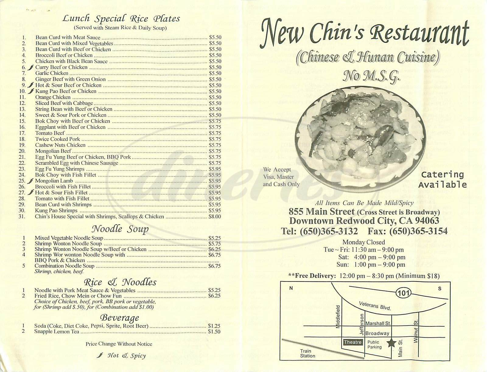 menu for New Chin's Restaurant